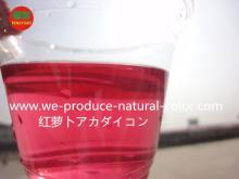 produce radish red natural color