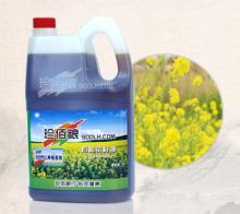 900lh.com Organic Rapeseed Oil