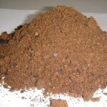 Meat bone meal hot sale (MBM)