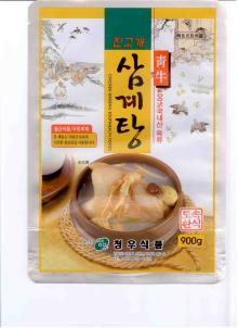 Ginseng  Korean  Chicken Soup