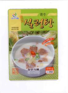 Jingogae Seolleongtang (stock soup of bone and stew meat)