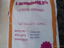 Feed Grade 98.5% L-threonine