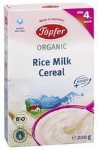 Rice milk cereal - Organic & Probiotics (Gluten Free)