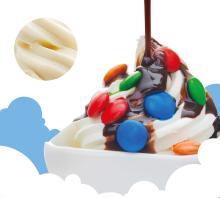 Frostline Vanilla Fat Free Yogurt Mix - Vanilla Yogurt