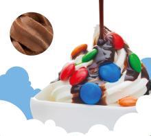 Copy of Frostline Chocolate Fat Free Yogurt Mix - ChocolateYogurt