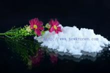 Dimethylthetin CAS NO.4727-41-7 Aquatic feedstuff