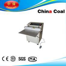 19.DZQ-600L External Suction Vacuum Packaging Machine