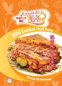 BBQ  Sambal Chilli Paste