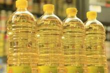 Refined Sunflower Oil from Malaysia