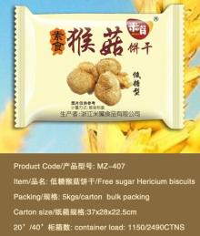 vegetable food free sugar hericium mushroom biscuit