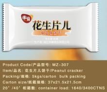 Peanut crispy salty flavor biscuit