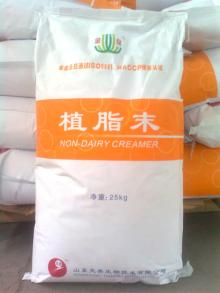 Non dairy creamer fat 31% protein 4%for cold milkly tea and bubble tea