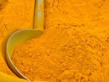 Natural 95% Curcumin Tumeric Root Extract Powder