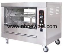 Electric Rotisserie N-YXD268