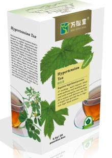Herbal Tea-Blood Pressure Reducing Tea for Hypertension People