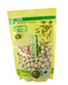 Dry lotus seed 250g/bag 50bags/CTN