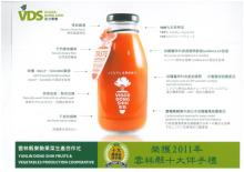 Seasonal freshly extracted natural carrot juice neither artificial additive nor sugar added