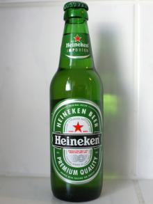 Heineken Lager Canned Beer 330ml