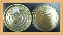 #202-Round Tin Canned Top Caps For Mushroom