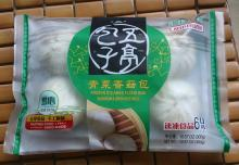 Greens&Mushroom Bun