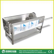 (FXPF-4) Melon Separating Machine