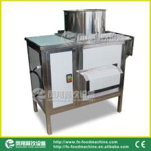 (FX-139) Garlic Separating Machine