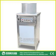 CE APROVED YG-133 stainless steel electric cashew  nut   processing   machine , cashew peeler