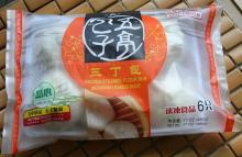Mushroom & bambooshoot bun