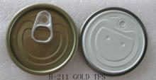 #211-TFS lids with white lacquer for beans packaging