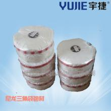 Pyramid tea bags filter, non-woven filter mesh filter for triangle teabags