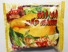 ONION CHICKEN instant noodles70 gr