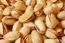 almond nut,cashew nut,walnut,pistachio nut