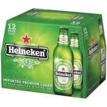 Holland Origin Quality Beer Heinekens Beer 250ml/ 330ml Can (24 Per Case)