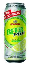 Beer-Mix Lemon Non-alcoholic