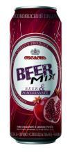 Beer-Mix Pomegranate taste
