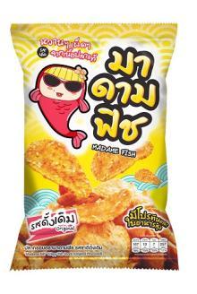 Crispy   Fish   Snack    Halal Food