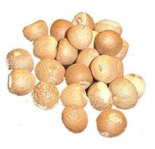 Whole Supari Betel Nuts Areca 100% Original