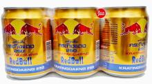 Kratingdaeng Red Bull 250ML Can