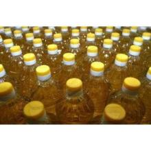 Cooking Oil (RBD Palm Olein high quality