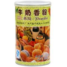Strong Flavor Milk Flavoured Powder (200g) Master Chu