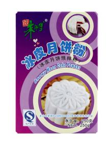 snowy mooncake powder (250g) Master Chu