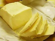Turkish High Quality Unsalted Butter 82%