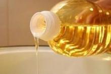 SUNFOWER OIL