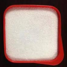 Brazilian Sugars - Icumsa 45, 100, 150, 600-1200.