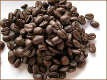 roasted arabica coffee bean