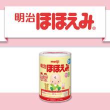 Meiji hohoemi milk powder Japan