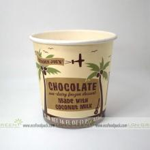 8oz ice cream  cup  with  lid