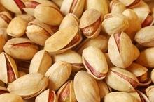 Pistachio nuts for sale here