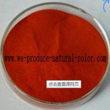 natural food colorant monascus red