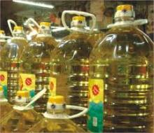 Refined Sunflower Oil for Sale (Export)